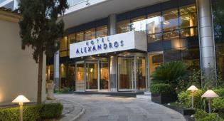 ALEXANDROS HOTEL 4*